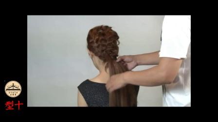拉发与辫子手法八《型十》