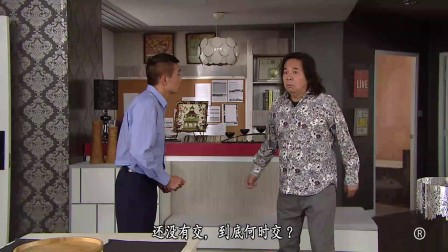 鬼同你OT 04  姜蓉公寓被 炳仁为财索高价