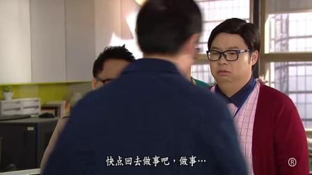 鬼同你OT 26  闯入网络寻照片 姜蓉冲撞防火墙