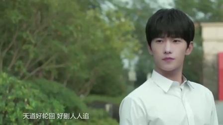 郭富城被曝已秘密结婚 20170328