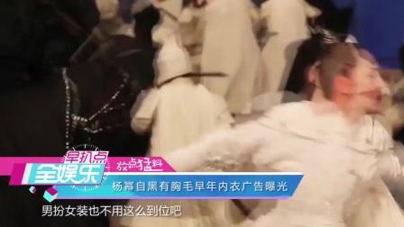 曝陈思诚佟丽娅办离婚 20170302