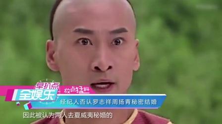 老艺术家曝某鲜肉丑闻 20170329