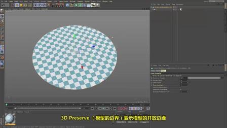 Cinema 4D R19 新功能 - 07 减面工具