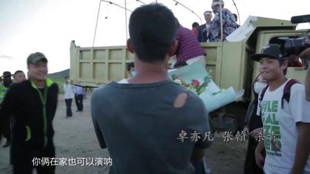 张翰曝被吴京选中内幕 20170811
