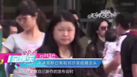 胡歌留学疑暂别娱乐圈 20170209