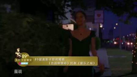 郑爽解释收粉丝钱事件 20170224