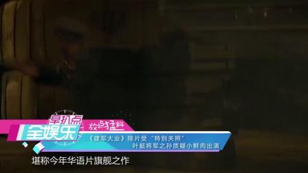 <我的前半生>结局曝光 20170726