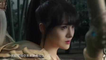 郑爽称谈恋爱不看颜值 20170725