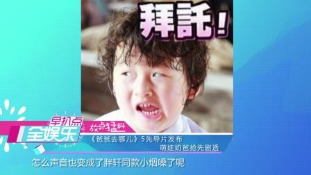 """周杰否认""""舌吻""""林心如 20170907"""