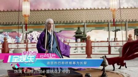 靳东疑发文开撕王凯 20170906