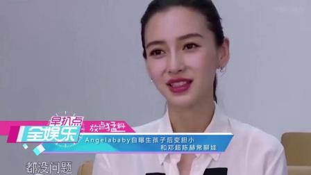 揭颖宝冯绍峰炒作套路 20170711