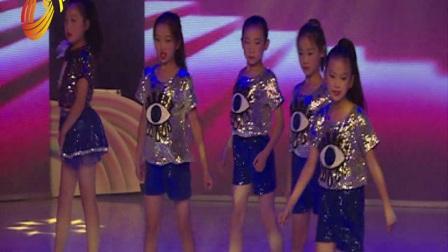 广电未来杯山东电视台青少儿才艺大赛-长清电视台舞蹈专场《Tik tok》