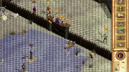 【御剑解说】魔法门之英雄无敌IV生死之间02隐藏之手