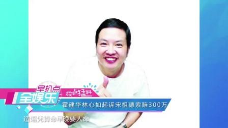 杨幂赴港给小糯米庆生 20170602