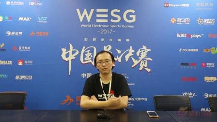 WESG2017专访小鱼鱼大仙人:炉石发展已到瓶颈