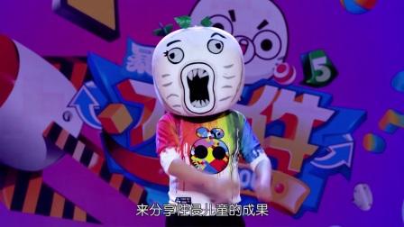 王尼玛绿色教材领跑儿童性教育启蒙 06