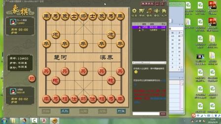 象棋软件使用教程.mp4