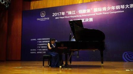 20170909甜甜钢琴比赛