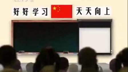 小学数学三年级下册6-8页《买书》下《元角分与小数小数加减寄书》上下《小数加减法进位》中国课堂--小学数学科目优秀示范课教学实录
