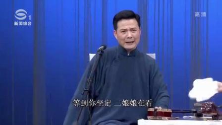 吴伟东、蒋春雷黄庆妍苏州评弹艺术专场