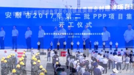 四川鼎恒建设工程有限公司