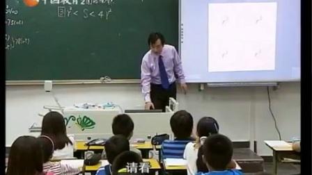 小学数学六年级上册3 47页《圆的周长》上下《圆的面积》中国课堂--小学数学科目优秀示范课教学实录