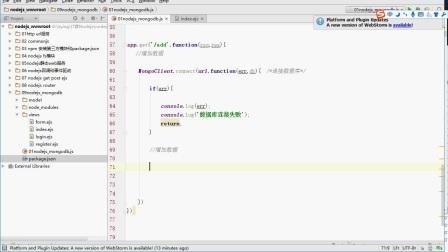 20NodeJs操作MongoDb数据库 数据的增加 修改 删除