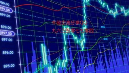 投资理财:投资界为啥隐形富豪多?看完就知道