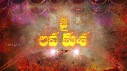 南印度电影《Jai Lava Kusa》动态 Logo 2017 小老虎Jr NTR_领衔主演 by 南印虎坛