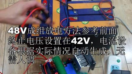 电池容量检测电池快速检测电动车电瓶汽车电瓶摩托车电瓶锂电池容量检测仪电瓶修复仪