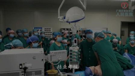 广西壮族自治区人民医院2017年教师节宣传片