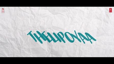 南印度电影《Jai Lava Kusa》歌曲 03 Nee Kallalona 2017 - Jr NTR_ 领衔主演 by 南印虎坛