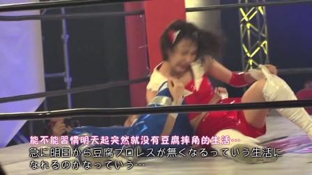 【小櫻花字幕組】豆腐プロレス making 「OVER THE TOP」#13 宮脇咲良杀青cut