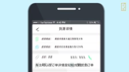 风快城配 2016发布会