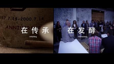 价值工厂 品牌视频