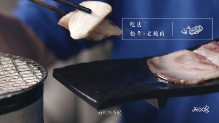 深圳的云南菜数不清,但把野生菌种在餐厅的还第一次见!