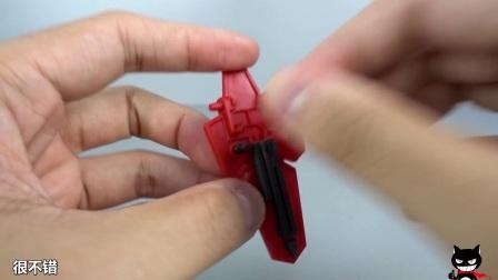 【黑仔玩具分享】万代 BANDAI SUPER MINIPLA 机甲界加利安 加利安重装型 & 铁巨神 粤语中字