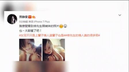 """修杰楷晒日常变""""家庭煮夫"""" 小咘妞嘴馋萌态十足 170912"""