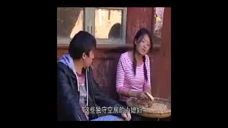 贵州 云南山歌剧 富婆找鸭3 高碧波