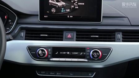 【全车功能展示】奥迪A4L 内饰展示—爱卡汽车
