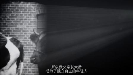 格兰富集团宣传片2017.mp4