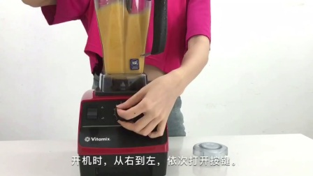 用vitamix料理机39秒自制芒果冰激凌