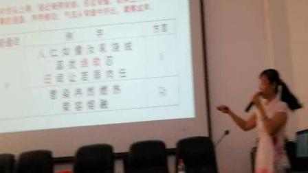 儋州市第二中学教师普通话提升培训