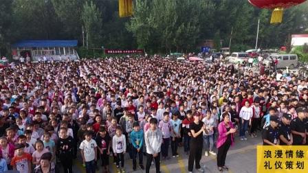 辉县市太行中学