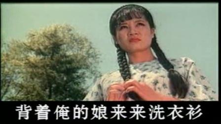 罗宁娜-清粼粼的水来蓝莹莹的天