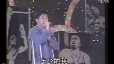 郑智化1992年水手「威達之夜」晚會_高清