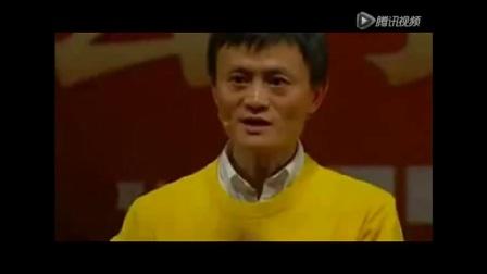 马云2017年最新演讲 青春是用来奋斗的