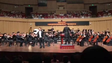蒋志伟长沙音乐厅交响独唱音乐会《请你别忘了我》指挥:柳理    伴奏:长沙愿景交响乐团