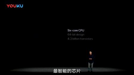 介绍iPhone 8以及iphone 8Plus