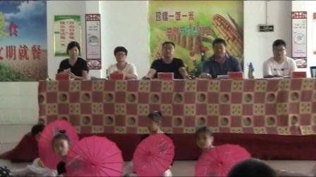 谭同朝河古庙学区教师节